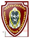 Логотип Честь Гарант