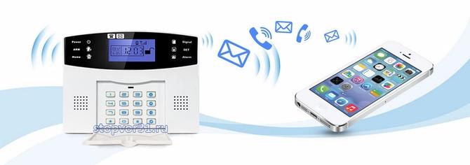 беспроводной сигнализации gsm для дома
