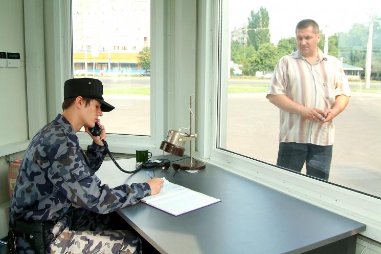 Охрана предприятия – необходимость?